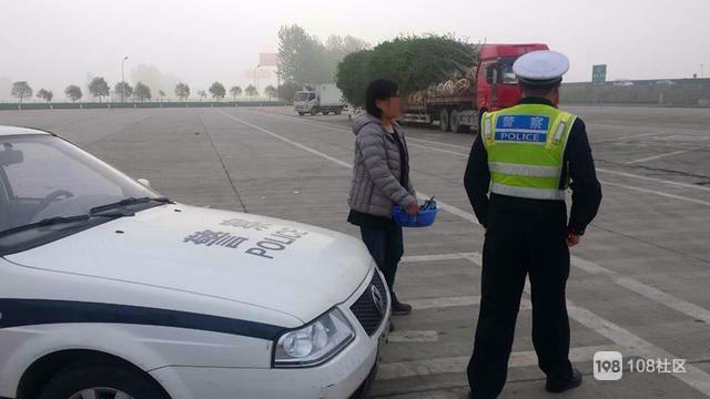 奇葩:表妹一家去河南拜年,结果把舅舅扔高速服务区了