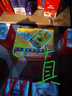 买了3次红牛2箱假的!上门去理论,南门老板还不认账