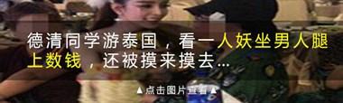德清社友香港游目睹这一幕!人人围观大明星刘德华,都挤不进
