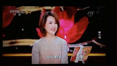 这个春节 天台山又在全国出名了 还在央视播出(视频)
