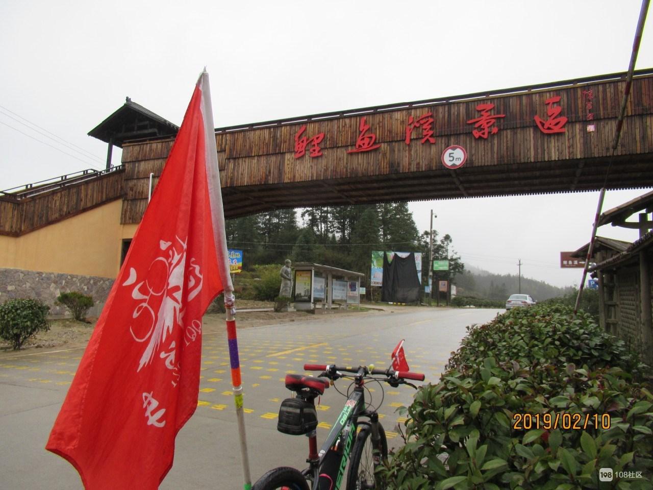 春节骑行计划大致总结
