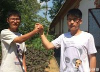 衢州也有这样的好人,出全款帮后妈的儿子买房!