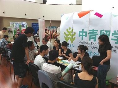杭州美国留学,哪些因素决定了美国大学申请成败?
