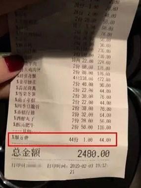 海宁姑娘怒了!自带酒水却被乱收费,举报海宁这家饭店!