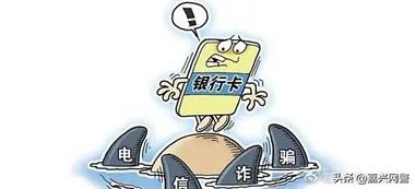 """【防骗】上网搜索""""怎么办"""",姐弟相继被骗1万元……"""
