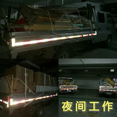 货车搬家拉货
