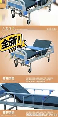 【转卖】护理床转让