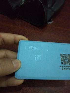 长兴女子碰到棘手难题,意外获得一张卡,因为它焦虑难安
