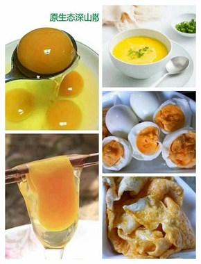 九华山八都土鸡蛋