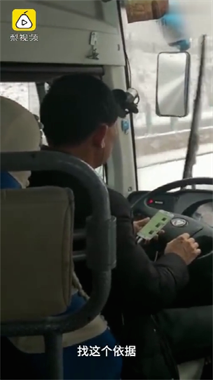 大巴司机雪天高速上双手玩微信,41名乘客亲历惊险半小时