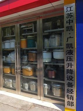【招聘】兴业酒店厨具商场招维修师傅