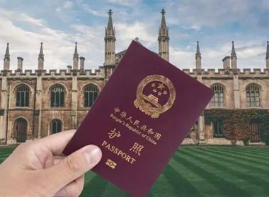 @长兴人,你有这张证吗?又升值了!国家刚宣布!