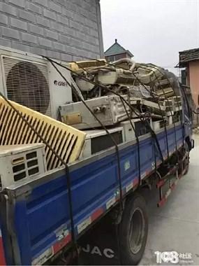 【求购】二手旧货 二手家电 上门回收废旧废品