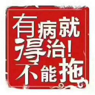 香港老薛膏贴
