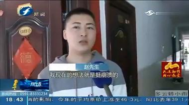 女子喊强奸,男子冲下楼救人后,被拘14天!怎么回事?