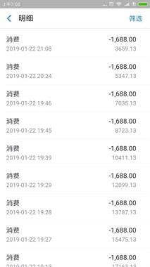 杭州12岁男孩打赏游戏主播,两天花掉5万多元