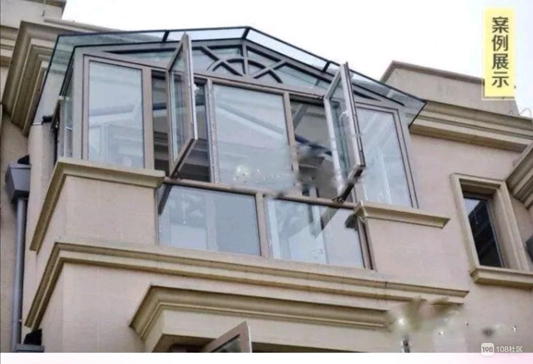 江水平装修:阳台要不要封,不少业主又走进了装修死胡同