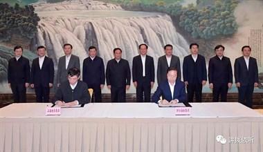 签了!浙江和上海又要联手干一件大事,事关舟山!