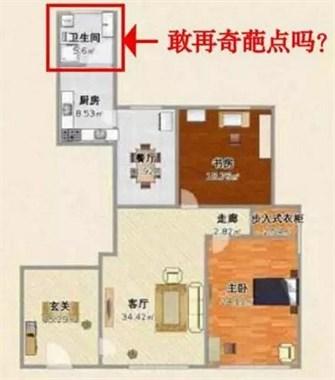 这几种户型的房子万万不能买,入住后才知有多坑,原来家里买错了