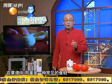 安吉大爷某大超市买到假蛋?蛋黄扔地上不碎,你家蛋安全吗?