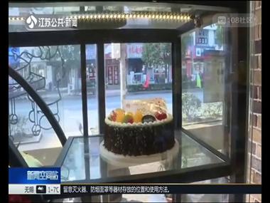 @所有安吉人,这种人民币蛋糕买不得!你可能已经违法了