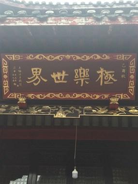 去翠峰禅寺和九峰禅寺拜佛祈愿,被游客当成住持真尴尬!