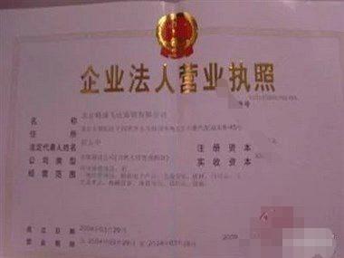 上海佳诚制冷工程(绍兴上虞公司)