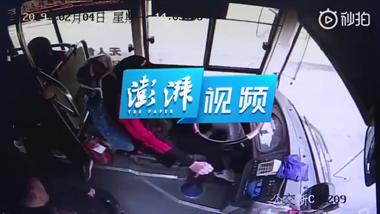 温州男子殴打公交车司机,50多名乘客险坠河!打人视频曝光