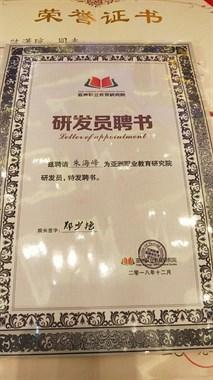 在台州学室内设计,就来温岭春华学校,包学会。