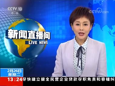 安吉人注意!昨天商合杭高铁正式铺轨,安吉通车时间明确了!