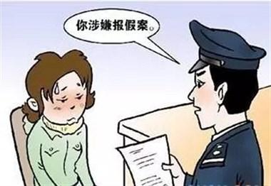 黄泥头一美女报警抓到贼 民警现场一查发现不简单…