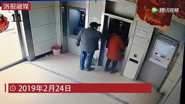彪形大汉银行ATM机前抢夺老人手机,警察竟然点赞…