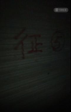 实拍!瓷都又一批拆迁户出现就在罗家坞 门上写征收