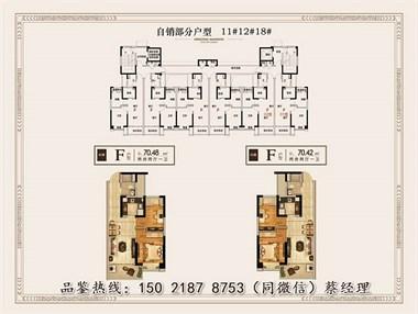 平湖乍浦【碧桂园山湖源著】—售楼处—具体地址在哪里?