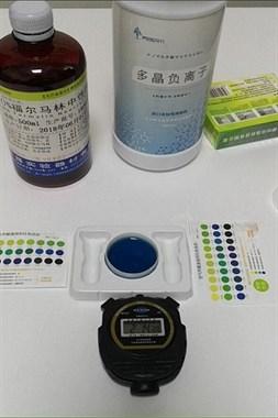 专业除甲醛公司治理甲醛产品好不好?多晶负离子当场实验