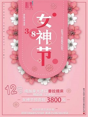 杭州孕产普拉提,给自己一次幸福的分娩,从心塑开始