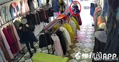 偷衣服成瘾?一女子多次行窃被刑拘