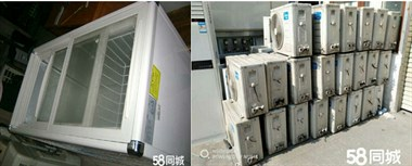 抚顺高价回收二手设备,二手空调回收。废旧设备,酒店饭店