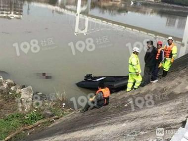 惋惜!搜索10多天马桥落水铁路工人已找到,尸体被打捞上岸