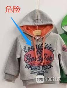 这样的衣服千万别给孩子穿!快看看你家有没有这些衣服