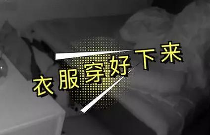 陌生女子凌晨闯入家中,掀开被子就睡觉,警察赶都不走……