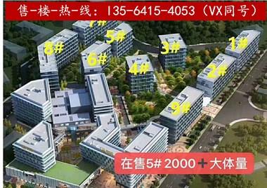 杭州西湖铂悦城 投资怎么样?有什么猫腻吗?