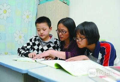 希望老师周末能给孩子补课!无奈老师拒绝了我们