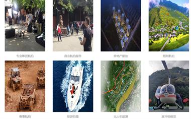 飞行空域,三维实景建模,专业航测,网络航拍