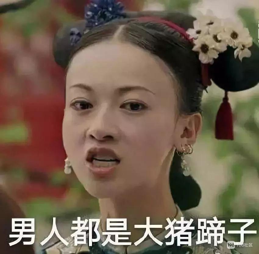 听到男友要和别人结婚,一怒之下,她把男方告上了法庭!