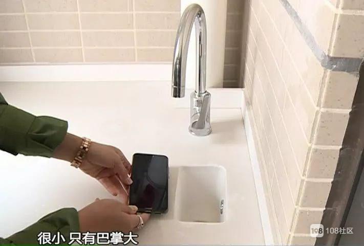 奇葩!洗手池比手还小!业主收房时简直要气哭了