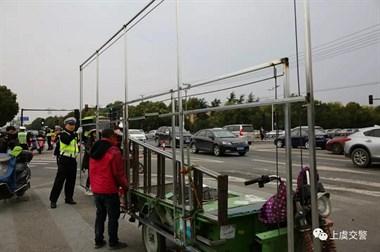 上虞交警开展交通秩序集中统一行动!这些行为将被重点严查!
