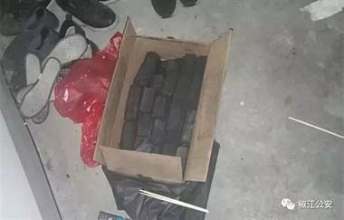 台州一小伙在房内烧炭自杀,浑身抽搐,眼睛翻白!