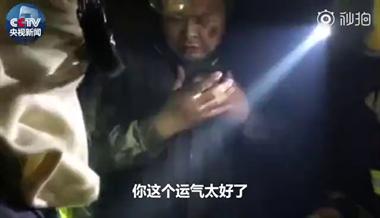 江苏事故被救男子借消防员手机给家人报平安:我被救出来了