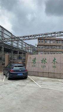 出租厂房 温岭市城南秀林木材厂 姆岭下